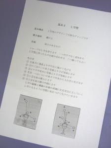 P1040348